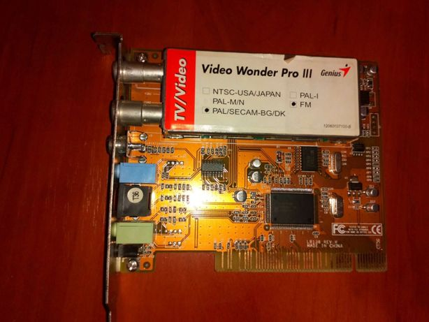 ТВ-тюнер Genius Video Wonder Pro III
