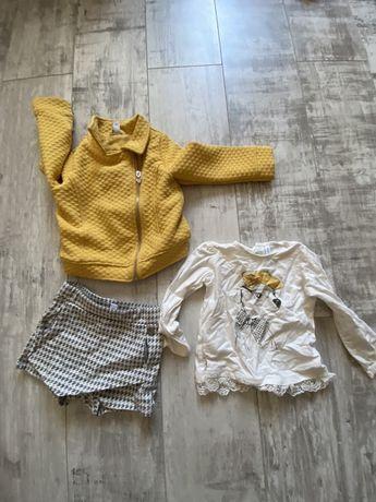 Костюм тройка, куртка -пиджак , юбка -шорты , кофта