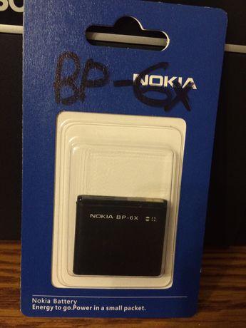 Продам акб bp-6x. Nokia 8800