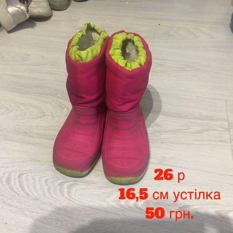 Гумаки , резинові чоботи 26р