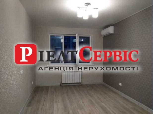 1-кімнатна квартира з ЄВРОРЕМОНТОМ