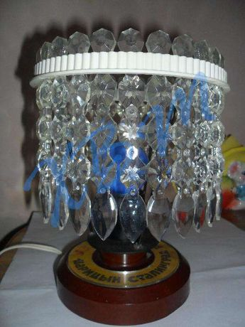 Ночной светильник/ночник/нічна лампа