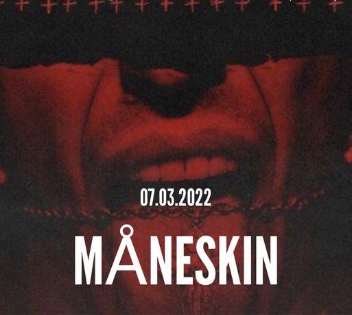 VIP билеты MANESKIN на их первый концерт в Украине