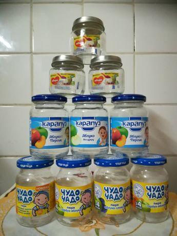 Продам баночки из-под детского питания.