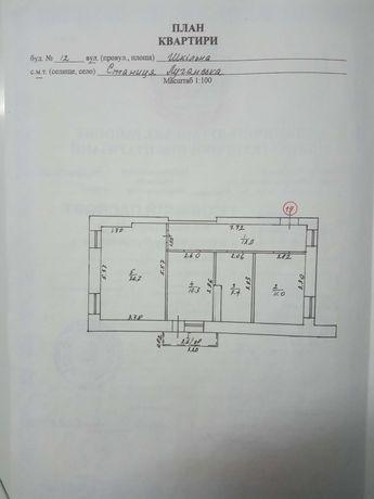 Продам квартиру в Станице Луганской, ул. Школьная, 12