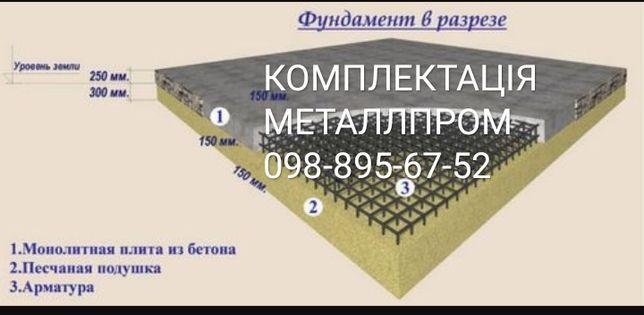 Арматура опт и розница. Цена за тонну от 15700 грн