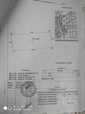 Продам свой участок в Сухом Лимане
