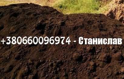 Чернозем, грунт, подсыпка, суглинок, бой бетона НИЗКАЯ ЦЕНА!