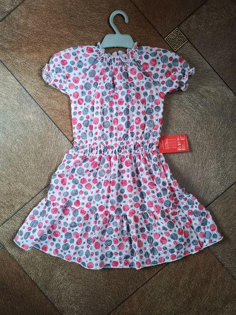 NOWA śliczna sukienka rozmiar 116