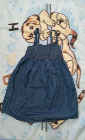 Tunika ciążowa H&M Mama rozmiar: M