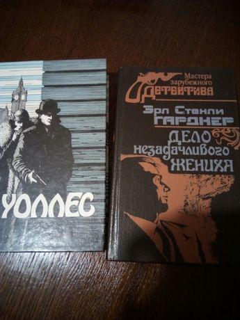Книги - детектив.