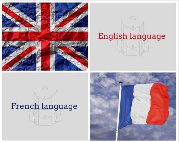 Репетитор английского и французского языка
