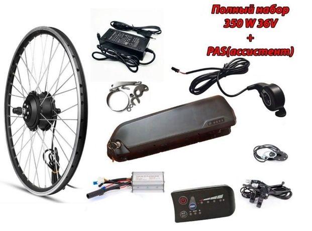 Электронабор для велосипеда. Для курьеров Glovo, ROCKET. 350W 22Ah+PAS