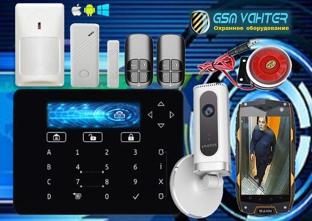 Wi-Fi & GSM сигнализация. Морозоустойчивая для гаража, дома, склада.
