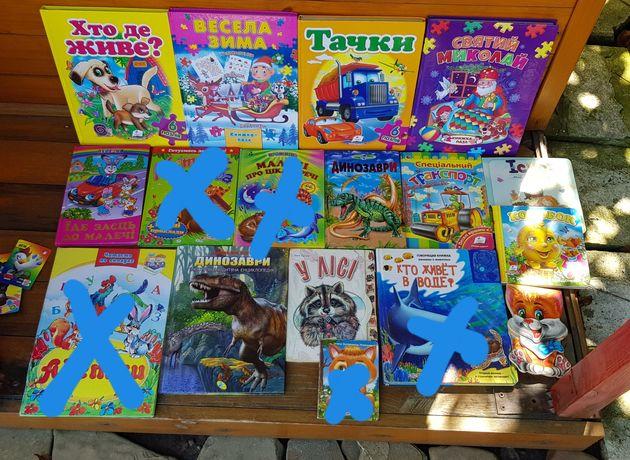 Книжки-пазли,книги ,абеткидля дітей