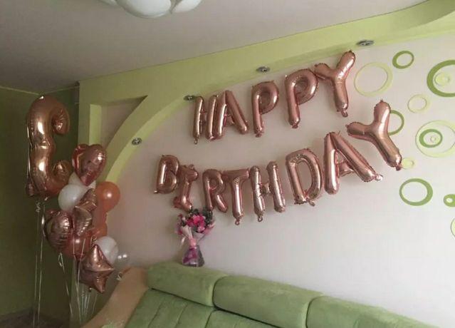 Повітряні кульки Happy birthday
