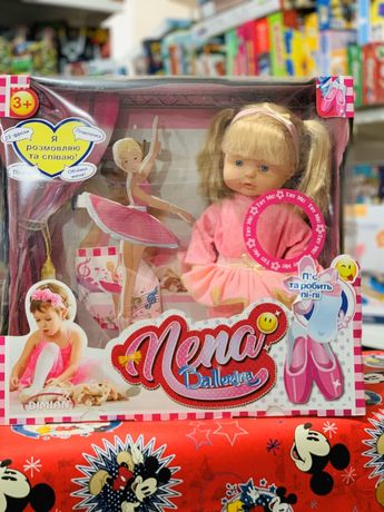 Интерактивная кукла bambolina оригинал
