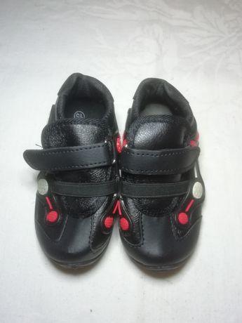 Чобітки для хлопчика. Ботинки для мальчика.