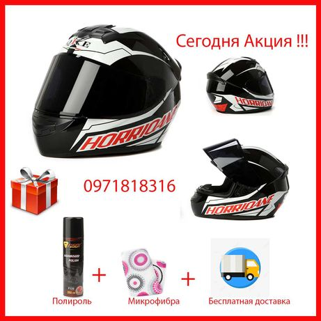 Шлем для мотоцикла Купить шлем Киев Мотошлем закрытый интеграл