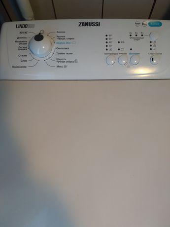 Продається пральна машина