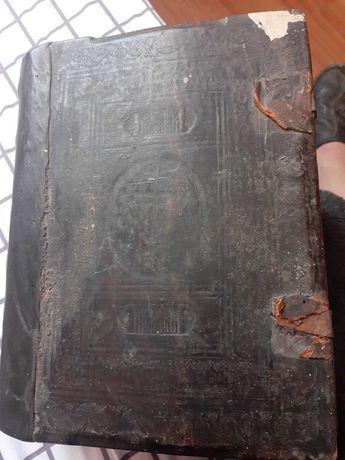 Старообрядческая книга очень старинная