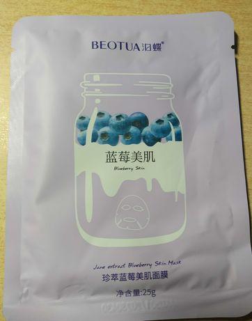 Маска для лица с экстрактом черники Beotua