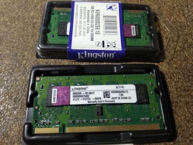 Оперативная память KVR800D2S6|1G