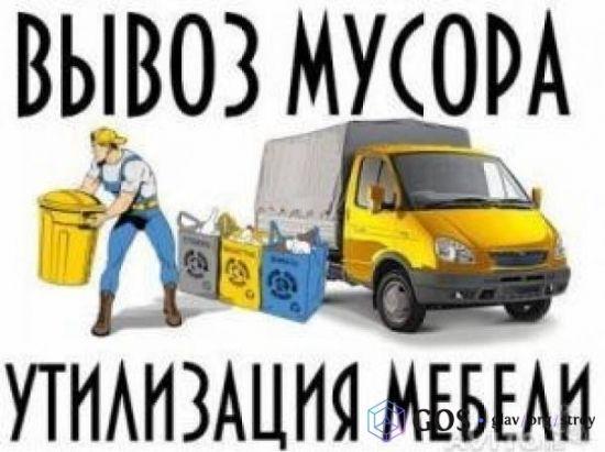 Вывоз старой мебели, быт.техники, не нужных предметов Одесса - изображение 1