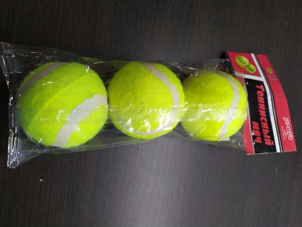 Мячики новые для большого тенниса