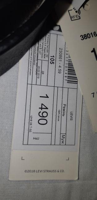 Мужской черный кожаный ремень Levi's 230861;4.59