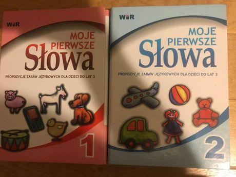 Moje pierwsze słowa cz. 1 i 2 - ćwiczenia logopedyczne dla dzieci