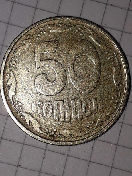 50 копеек 1992 года, средний гурт