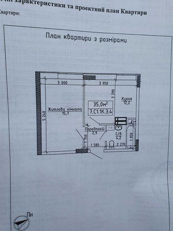 Продажа 1 комнатной квартиры! Дом сдан, можно на ремонт. ЖК Нова Буча