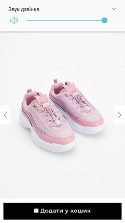 кросовки кросівки кеди резервед  reserved