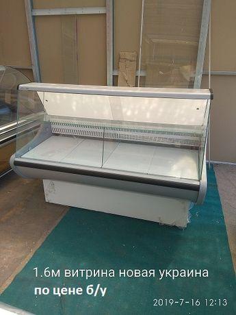 Холодильная витрина.холодильник вітрина.