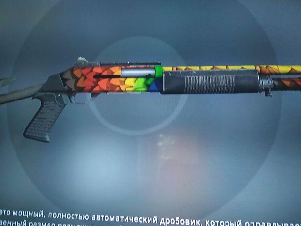 Редкий XM1014 с синим листочком