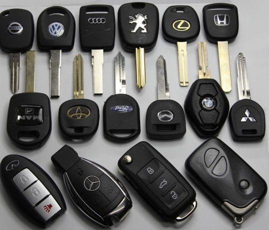 Изготовление ключей автомобильных с чипом автоключи с имобилайзером