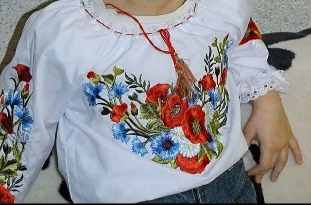 Вышиванка с длинными рукавами