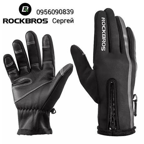 Зимние велосипедные теплые спортивные перчатки RockBros для спорта