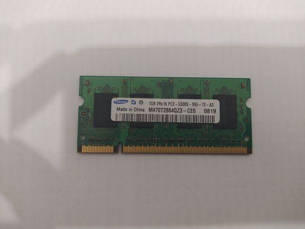 Оперативна пам'ять DDR2 1Gb для ноутбука, нетбука