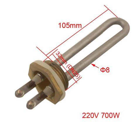 Resistências tubular de Imersão 700W 220V para líquidos