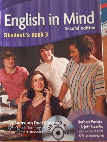 Уживані книги.Англійська