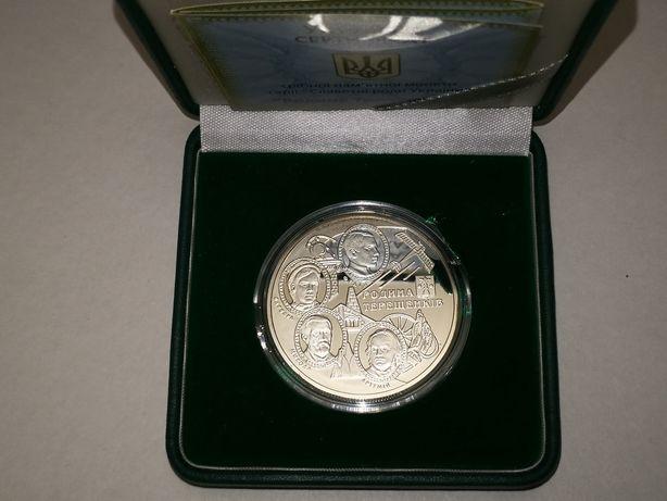 Серебряная монета номиналом 10 гривен.
