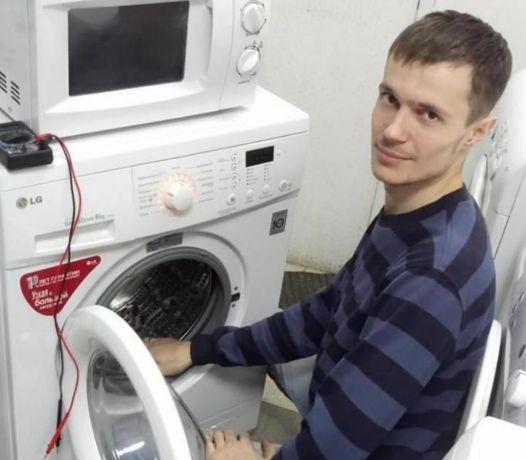 Ремонт стиральных машин. Ремонт холодильников, посудомоек, пылесосов.
