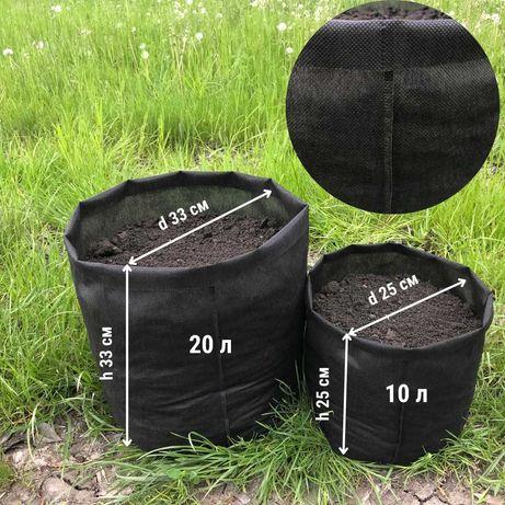 Тканевый горшок Grow Bag / Гроубег/ гроу бег/ контейнер для растений