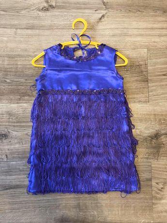 Продам платье для тематического утренника в стиле Стиляги,104 см