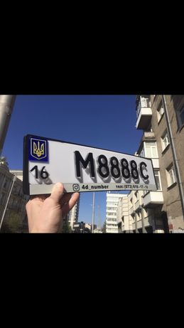 Новинка! Номера на авто 3Д 4Д 5Д ( 3D 4D 5D NOMER) уже в Черноморске!