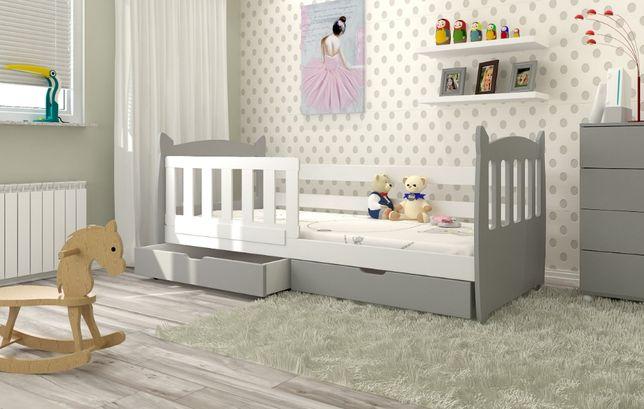 Super nowoczesne łóżko MILKY z barierką oraz materacem w cenie !