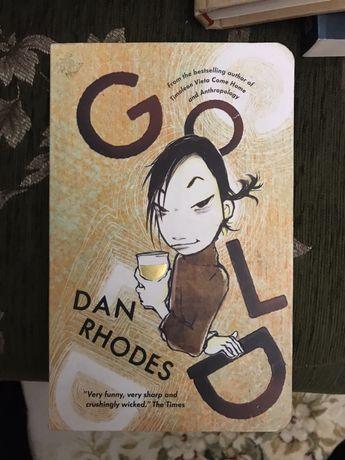 """Книга на английском Dan Rhodes """"Gold"""""""