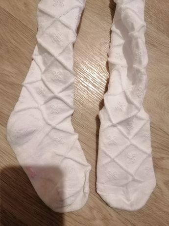 Колготки белые.